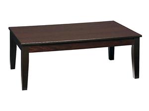Dakota Skyline coffee table