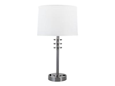 Floating Disk Table Lamp with Data Port