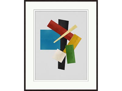 Rent the Variance 5 Framed Artwork