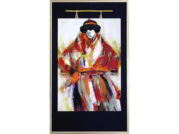Rent the The Empress Framed Artwork